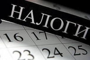 20 марта - последний день подачи декларации по налогу на прибыль